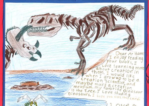 I Love Studing Dinosaurs