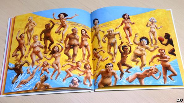Everybody Naked!