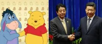 Capitalist Pooh-paganda?